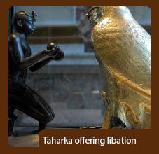 Taharka offering libation
