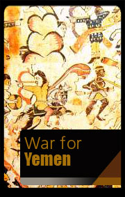 War for Yemen| Ethiopia v. Sassanian Empire