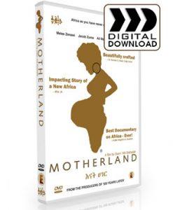 Support Motherland film by 'Alik Shahadah