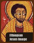 Ethiopian authentic image of Jesus