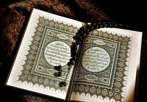 Qur'an and Slavery
