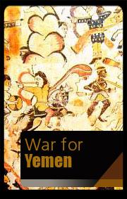 Depiction of Ethiopia war for Yemen